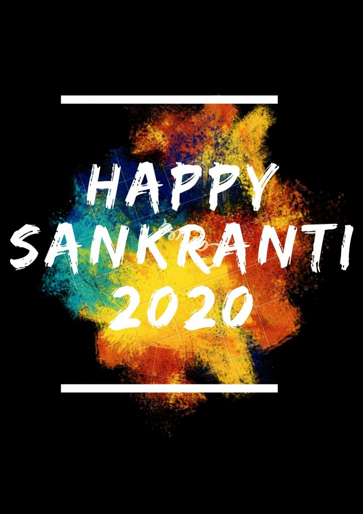 Happy Sankranti Best Wishes 2020 Free Download
