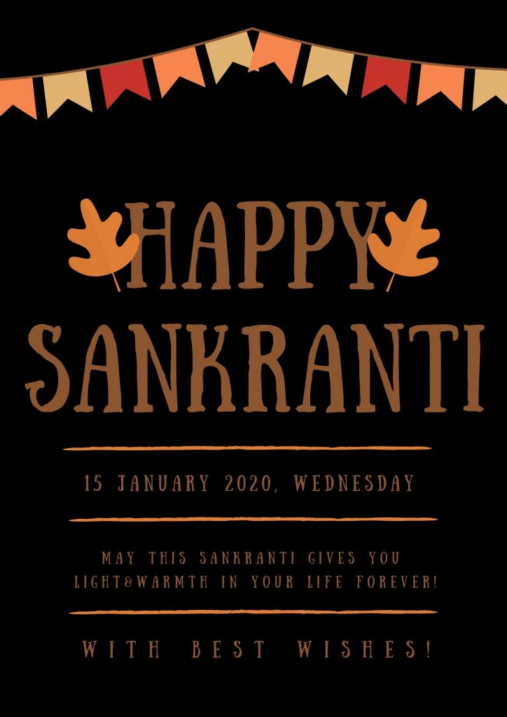 Happy Makara Sankranti & Pongal 2020 Image With Black Background