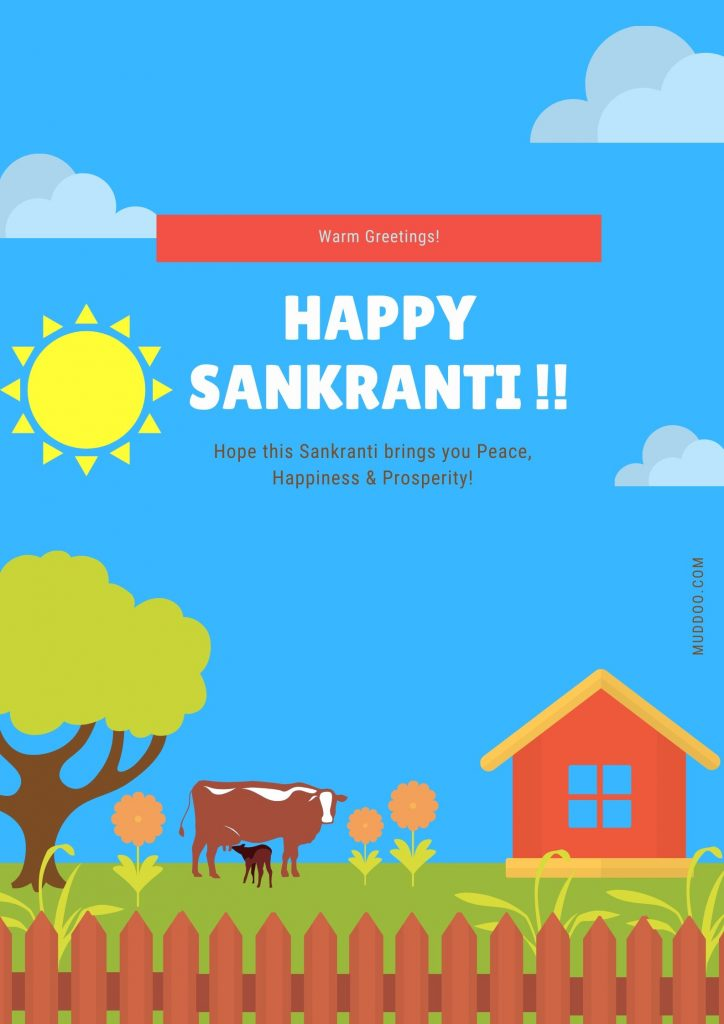 Happy Makara Sankranti 2020 Free HD Image Download